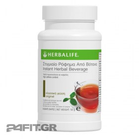 Herbalife Στιγμιαίο Τσάι Βοτάνων